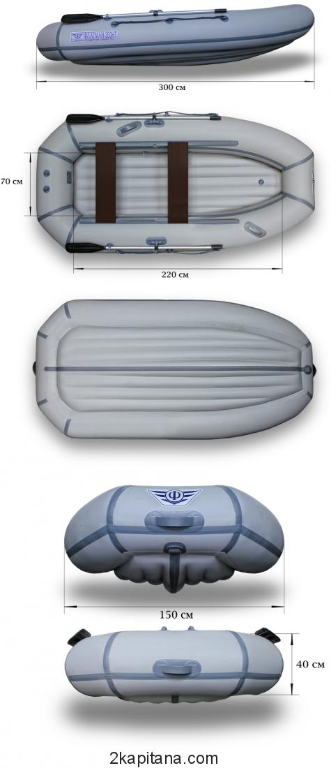 Лодка Флагман 300НТ надувная ПВХ