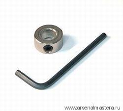 Кольцо регулировочное для сверла MICRO POCKET Kreg KJSC/MICROBIT