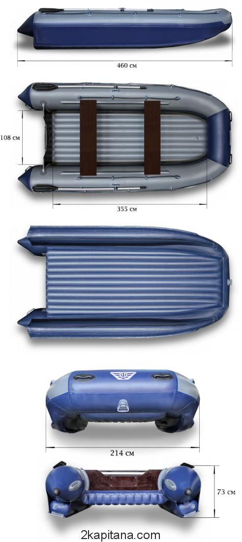 Лодка Флагман 460К надувная ПВХ Катамаран