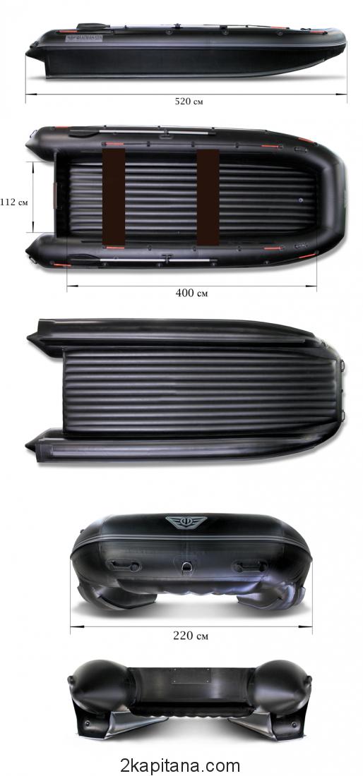 Лодка Флагман 520К надувная ПВХ Катамаран