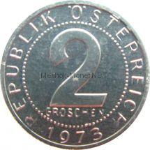 Австрия 2 гроша 1973 г.
