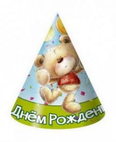 """Колпак """"Медвежонок и торт"""" 16см*10шт /Миленд/ (арт. 2-16.10-0024)"""