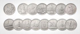 Набор монет - 5 рублей 2016 года. Серия «Города-столицы государств, освобожденные советскими войск
