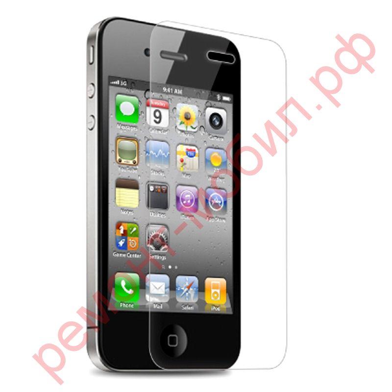 Защитное стекло для iPhone 4 / iPhone 4s