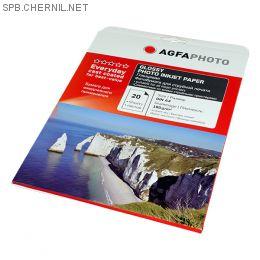 Фотобумага Agfa - А4 глянцевая, плотность 180 г/кв.м, 50 листов