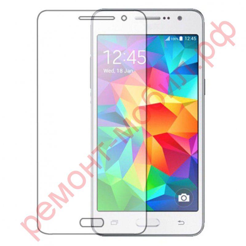 Защитное стекло для Samsung Galaxy Grand Prime ( G530 / G531 )