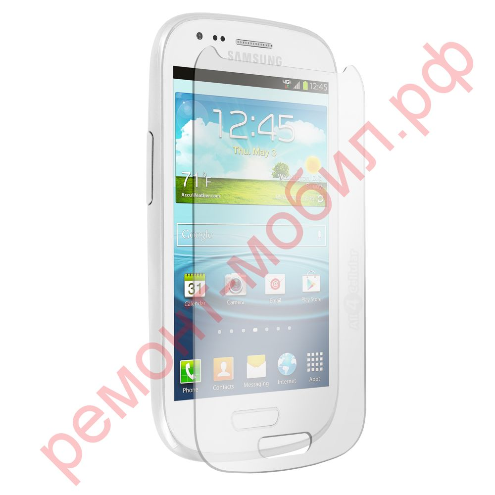 Защитное стекло для Samsung Galaxy S3 mini ( i8190 )