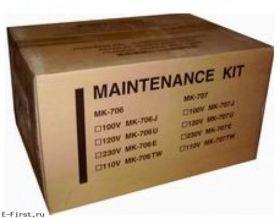 Сервисный комплект оригинальный Kyocera MK-370B