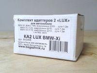 Багажник на крышу BMW X3 (F25), Lux, стальные прямоугольные дуги на интегрированные рейлинги