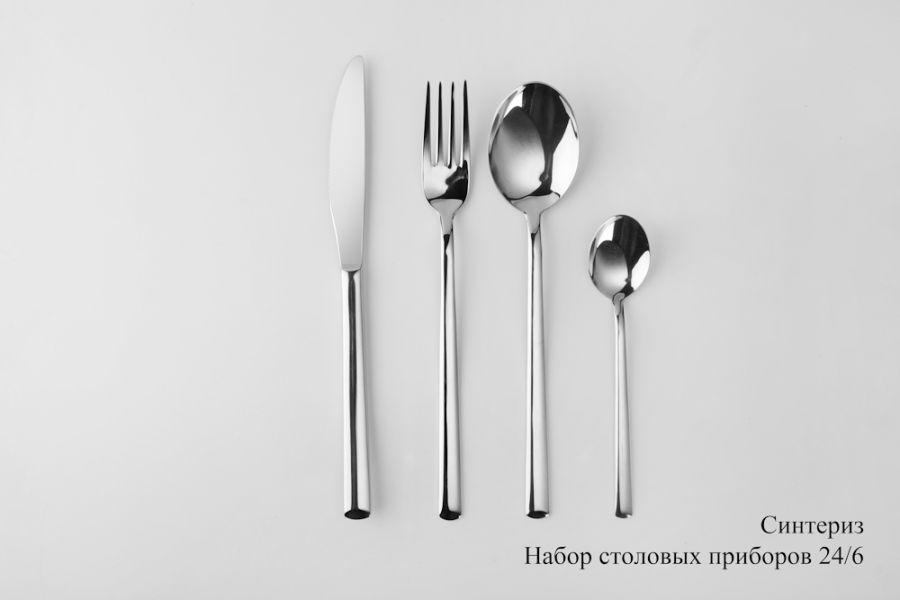 """Набор столовых приборов на 6 персон """"Синтезис"""", 24 пр."""
