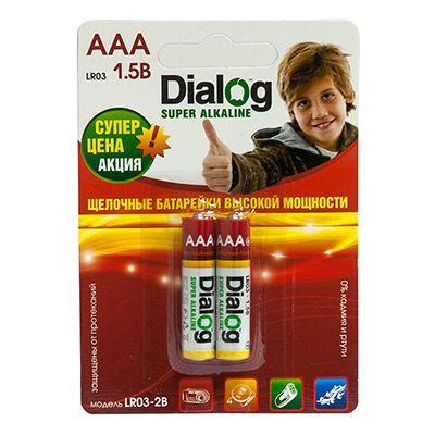 Батарейка щелочная ААА Dialog, 2 шт. в блистере LR03-2B