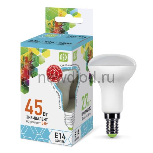 Лампа светодиодная LED-R39-standard 3Вт 160-260В Е14 4000К 270Лм