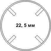Капсулы для монет 22,5мм (для ГВС)