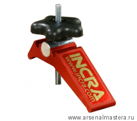 Прижим-фиксатор для установки в направляющую INCRA BCLAMP