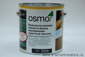 Цветное масло Osmo Dekorwachs Transparent Tone  Венге  2,5 л 3161