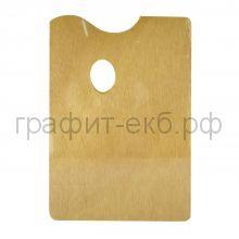 Палитра для красок 20х30 прямоугольная деревянная Малевичъ 195029