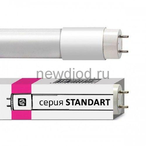 Лампа светодиодная LED-T8-standard 24Вт 160-260В G13 6500К  1920Лм 1500мм