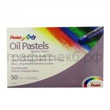 Пастель масл.50цв.Pentel Arts PHN4-50