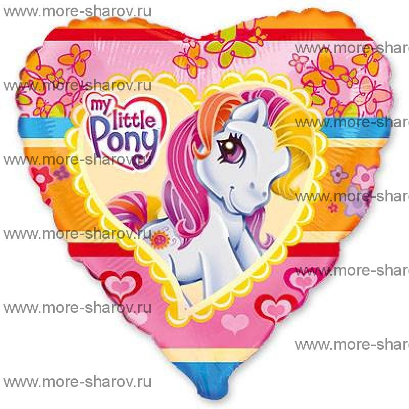 Шар My Little Pony 46 см