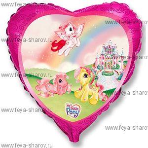 Шар My Little Pony 46 см