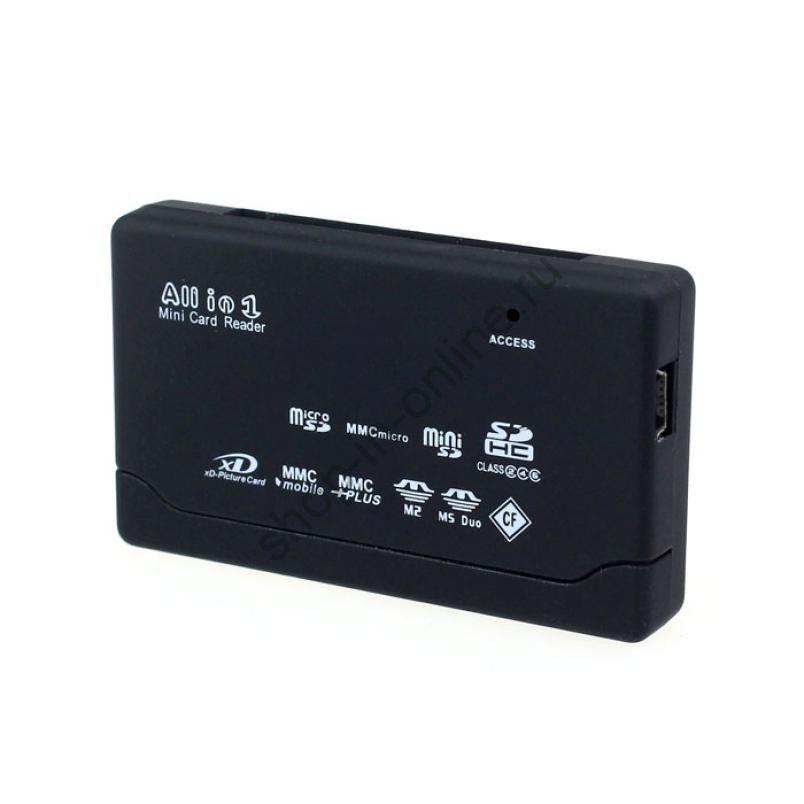 USB кард-ридер все в одном szv