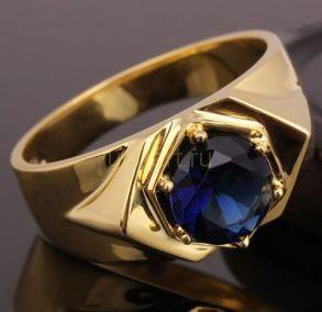 Позолоченное кольцо с искусственным сапфиром (арт. 261111)