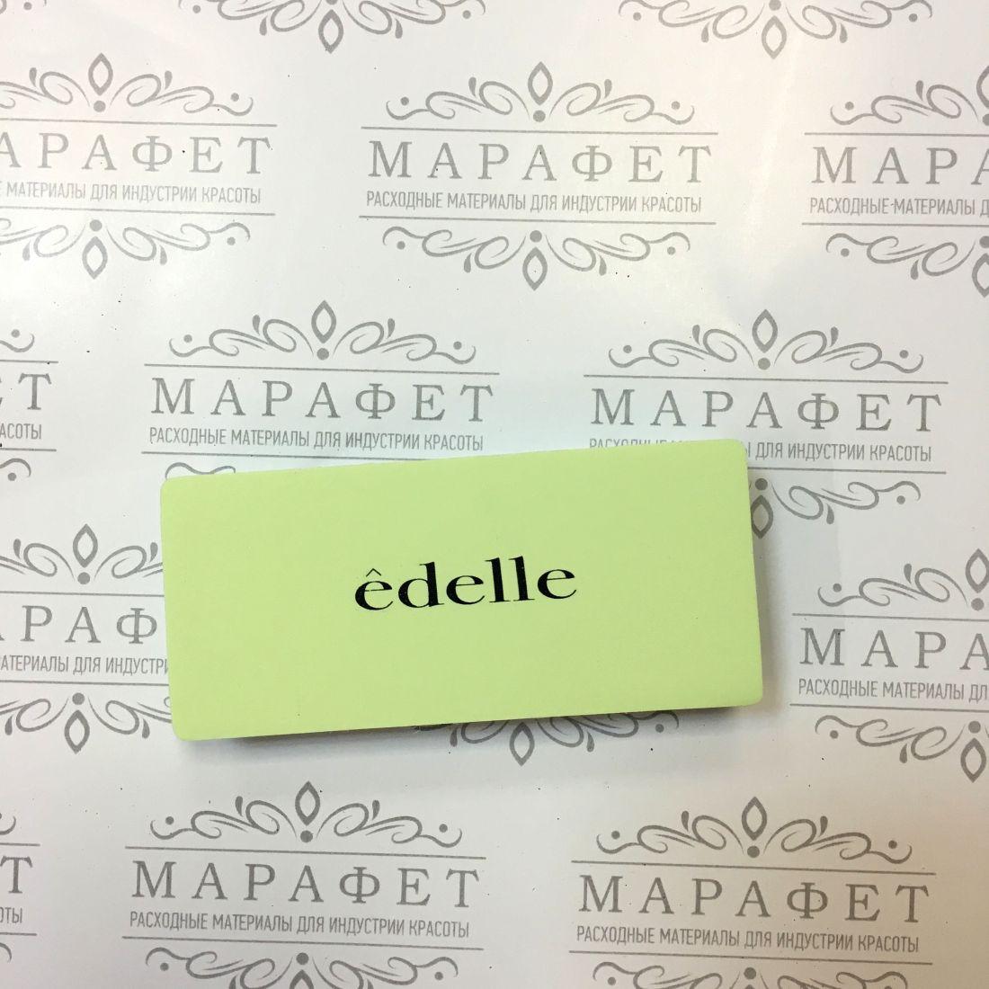 Блок полировочный Edelle прямоугольный (розовый, зеленый, сиреневый) Корея