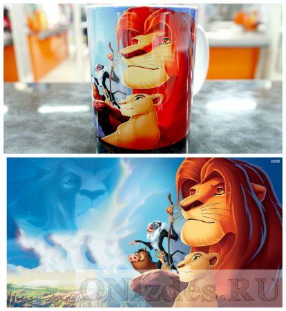Кружка с героями мультика Король Лев (Кружка The Lion King)