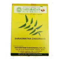 Сарасват Чурна Вайдьяратнам Оушадхасала | Vaidyaratnam Oushadhasala Saraswatha Choornam