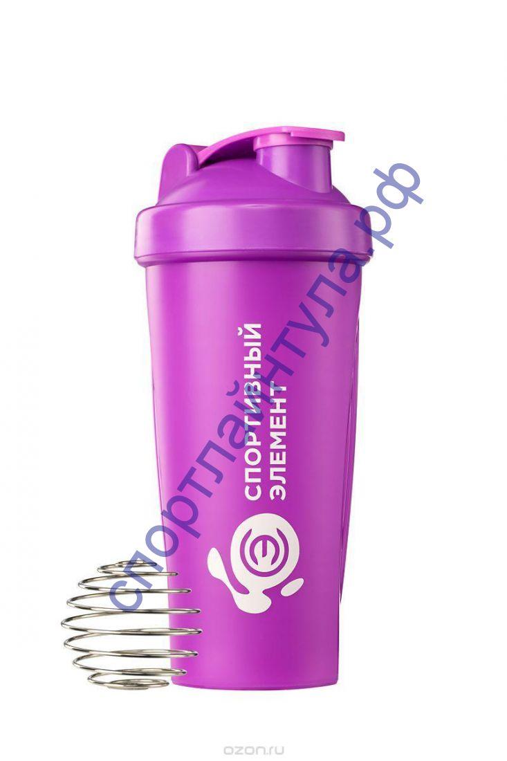 Шейкер S01-600 фиолетовый