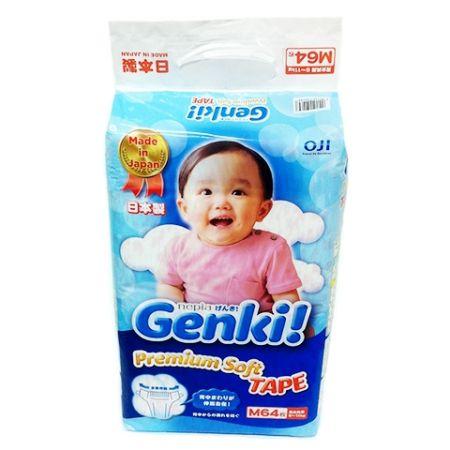 [Новая коллекция сентябрь 2016] GENKI Подгузники для мальчиков и девочек M (6-11 кг) 64шт