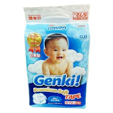 [Новая коллекция сентябрь 2016] GENKI Подгузники для мальчиков и девочек S (4-8 кг) 72шт