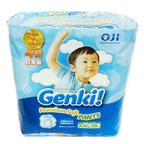 [Новая коллекция сентябрь 2016] GENKI Трусики для мальчиков и девочек SuperBig (13-25 кг) 18шт