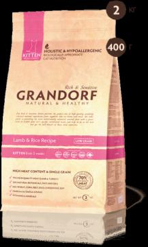 ГРАНДОРФ Киттен - Ягненок с рисом для котят (GRANDORF KITTEN)