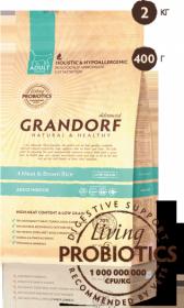 ГРАНДОРФ 4 мяса с рисом для домашних кошек(GRANDORF 4 Meat&Brown Rice Indoor PROBIOTIC)