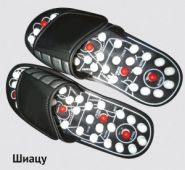 Рефлекторные массажные шлёпанцы Massage Slipper Шиацу