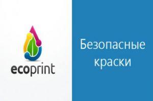 интернет магазин модульных картин москва