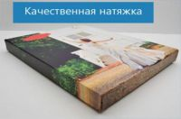 модульные картины купить в москве