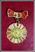 Значок СССР 50 лет СССР герб подвес