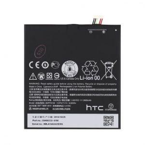 Аккумулятор HTC Desire 820/Desire 826 Dual Sim/One E9s Dual Sim (B0PF6100) Оригинал