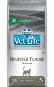 Vet Life Cat Neutered Female (Вет Лайф Ньютрид Фемейл)