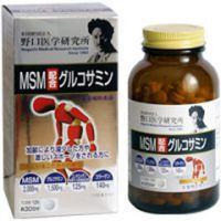 MSM + глюкозамин + хондроитин + коллаген, 30 дней.