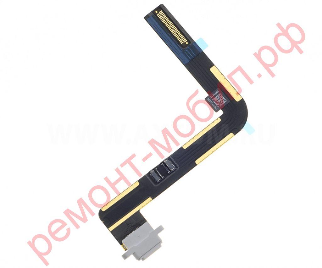 Шлейф для iPad Air с разъемом зарядки