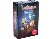 Настольная игра Cosmodrome Games Имаджинариум Пандора
