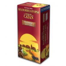 Настольная игра Колонизаторы (расширение для 5-6 игроков)