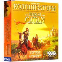 Настольная игра Колонизаторы: города и рыцари