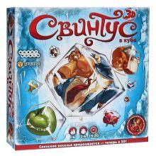 Настольная игра Свинтус 3d