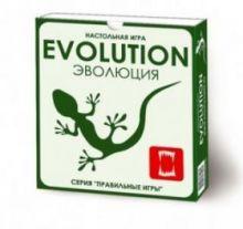Настольная игра Эволюция
