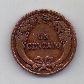 1 сентаво 1919 г. редкий год. Перу
