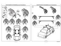 Багажник на крышу Opel Astra J, Lux, аэродинамические дуги (53 мм)
